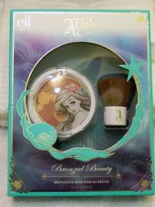 ArielBronze Package
